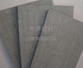 北京水泥压力板