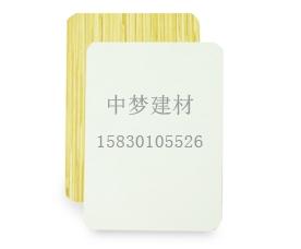 北京冰火板厂家