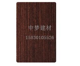 北京冰火板价格
