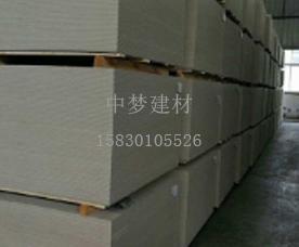 武汉高品质水泥压力板