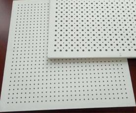 穿孔硅酸钙板生产厂家