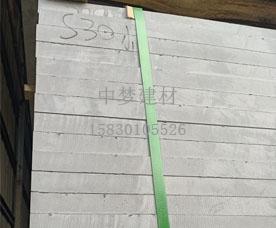北京硅酸钙板