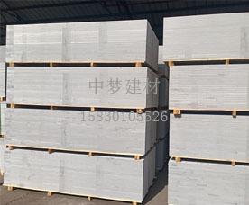武汉硅酸钙板厂家