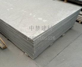 武汉硅酸钙板价格