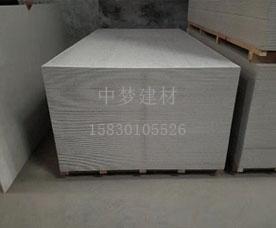 北京保温硅酸钙板