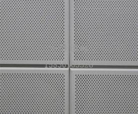 北京穿孔硅酸钙板规格