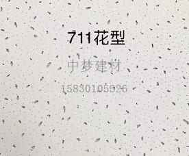 北京保温矿棉板