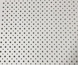 硅酸钙穿孔吸音板